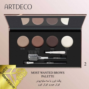پالت ابرو آرت دکو Artdeco Most Wanted Brows Palette NO 02