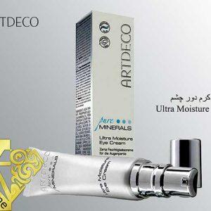 کرم دور چشم مینرال آرت دکو Artdeco Ultra Moisture Eye Cream