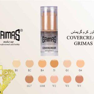 کاور کرم گریماس COVERCREAM GRIMAS محصول هلند