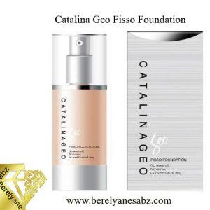 کرم پودر فاقد چربی کاتلینا جیو Catalina Geo Fisso Foundation