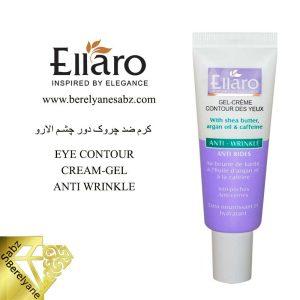 کرم ضد چروک دور چشم الارو Ellaro Eye Contour Cream