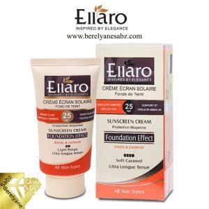 کرم ضد آفتاب الارو SPF25 مناسب انواع پوست Ellaro Sunscreen Tinted Cream