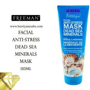 ماسک صورت کانی های دریایی ضد استرس فریمن Freeman Mask