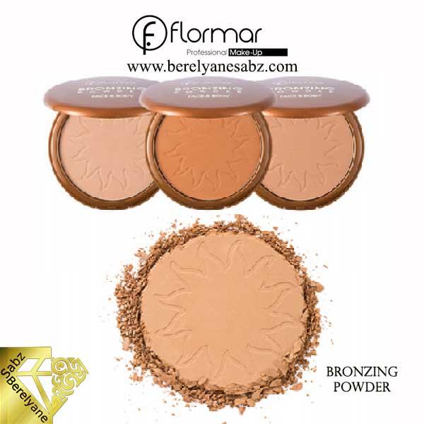 پنکیک برنزه فلورمار Flormar Bronzing Powder