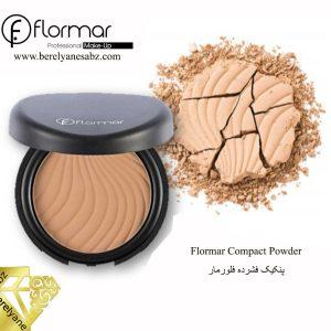 پنکیک فشرده فلورمار Flormar Compact Powder