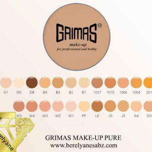کرم میکاپ گریماس Grimas Make-up Pure
