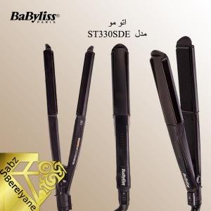 اتو مو بابیلیس BaByliss مدل ST330SDE