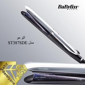اتو مو بابیلیس BaByliss مدل ST387SDE