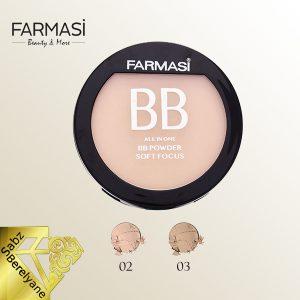 پنکیک BB فارماسی FARMASI با SPF15 محصول ترکیه