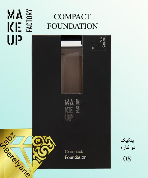 پنکیک دو کاره میکاپ فکتوری Makeup Factory Compact Foundation