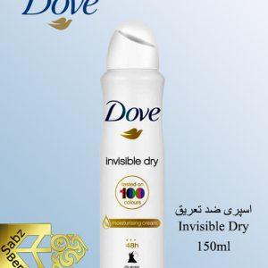 اسپری ضد تعریق زنانه داو مدل Dove Invisible Dry Aerosol Spray
