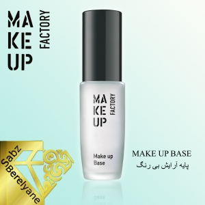 پایه آرایش بی رنگ میکاپ فکتوری MAKEUP BASE