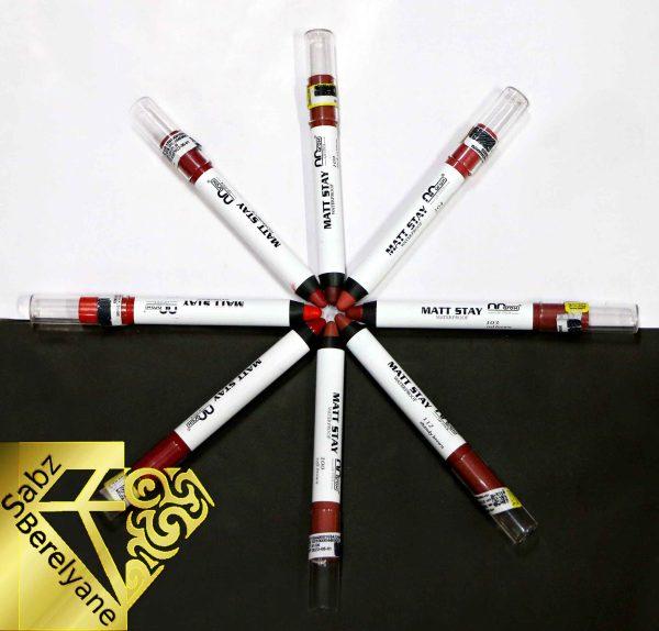 رژلب بادوام مدادی ماروکس Marox محصول آلمان