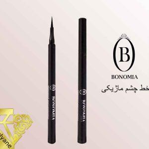 خط چشم ماژیکی بونومیا BONOMIA ساخت آلمان