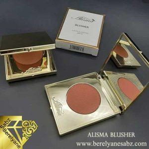 رژگونه آلیسما ALISMA BLUSHER محصول ایتالیا