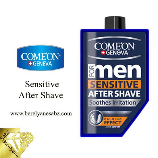 ژل افتر شیو ضد حساسیت کامان Comeon Sensitive After Shave
