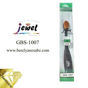 برس گریمی کانتورینگ جیول JEWEL Contouring GBS-1007