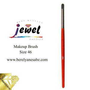 براش سرگرد میکاپ فید جیول سایز Jewel Makeup Brush Size 46
