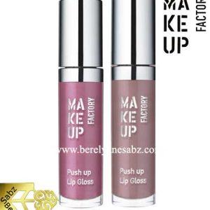 رژلب مایع حجم دهنده میکاب فکتوری Makeup Factory Push up Lip Gloss