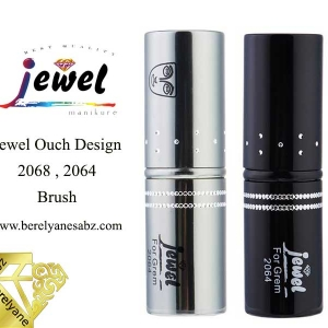 برس طرح نگین دار جیول 2064 و JEWEL Ouch Design 2068