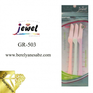 بسته تیغ ابرو تاشو جیول JEWEL Eyebrow Shave GR-503