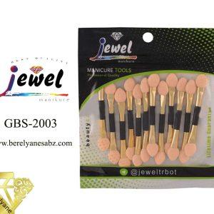 برس سایه دوسر 12 عددی جیول کد JEWEL GBS-2003