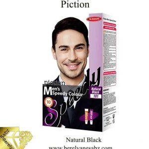 کیت رنگ مو مردانه پیکشن Piction Mens Speedy Color
