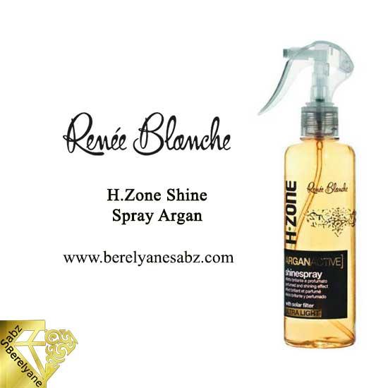 اسپری براق کننده مو آرگان رنه بلانش Renee Blanche H.Zone