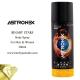 اسپری بدن باینری استار آسترونکس Astronex Binary Stars Spray
