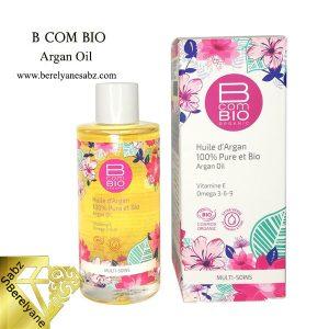روغن آرگان ارگانیک بی کام بایو B Com Bio Intense Argan Oil