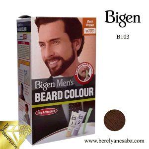 رنگ ریش بیگن قهوه ای تیره شماره Bigen Beard color 103