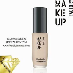 پایه آرایش براق میکاپ فکتوری Illuminating Skin Perfector