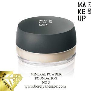 پودر فونديشن مينرال 5 میکاپ فکتوری Makeup Factory