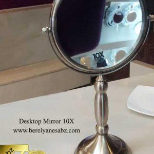 آینه رومیزی پایه دار با بزرگنمایی Desktop Mirror 10X