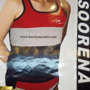 ست سه رنگ پوما سورنا کد 521 Soorena men's underwear