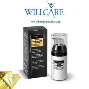 کرم دور چشم سه کاره ویلی کر Willicare Eye Contour Care Cream