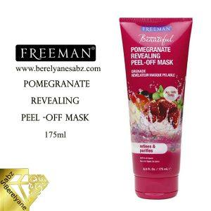 ماسک ورقه ای انار سوپرفروت فریمن Freeman PomegranateMask