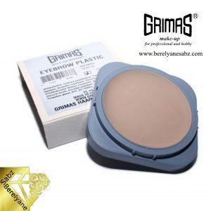 آیبرو پلاستیک گریماس Grimas Eyebrow Plastic