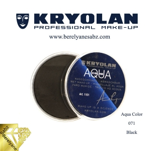 آکوا ابرو و چشم براق کریولان Kryolan Aqua Color
