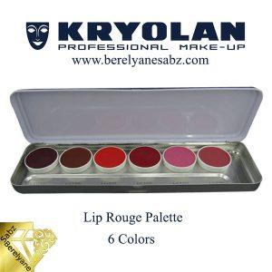 پالت 6 رنگ رژ لب کریولان Kryolan Lip Rouge Palette 6 Colors