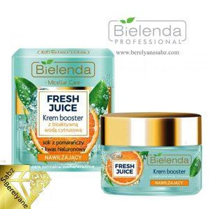 کرم آبرسان عصاره پرتقال بیلندا Bielenda Moisturizing Cream
