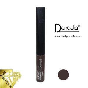 خط چشم قهوه ای دنادیا Denadia brown eyeliner